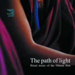 the-path-of-light